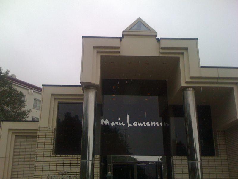 マリー・ローランサン美術館入口