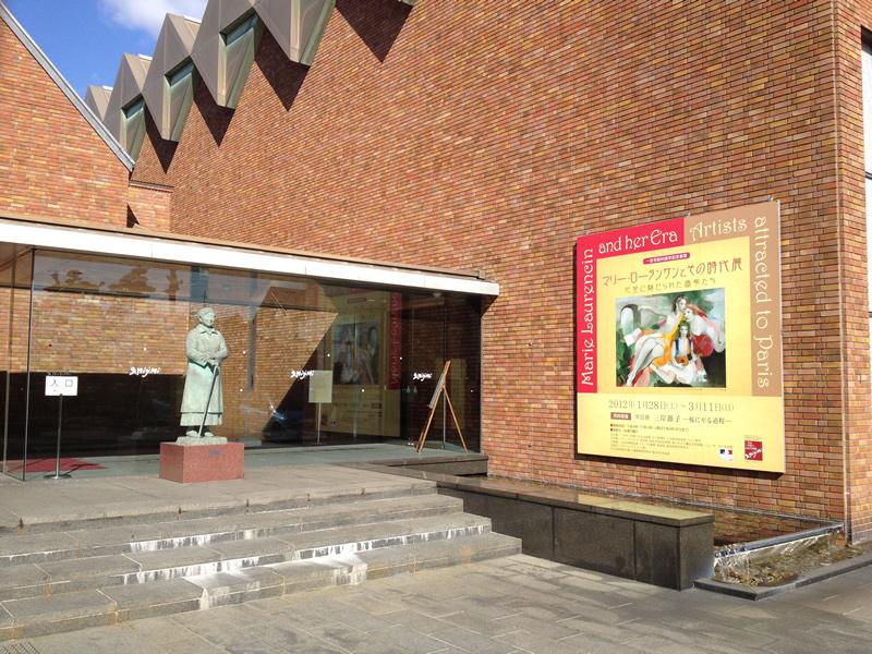 三岸節子記念美術館入口
