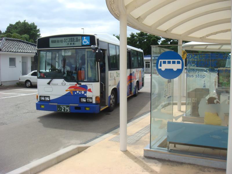 のとじま臨海公園バス停