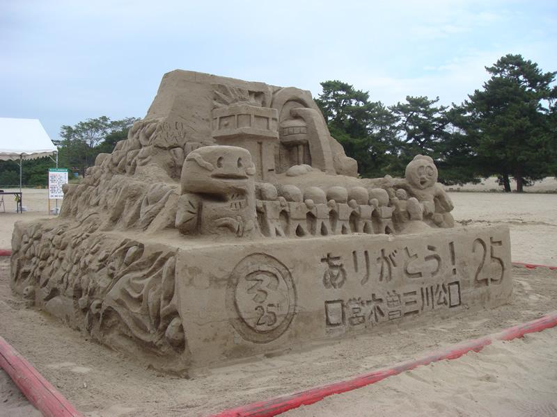 開園25周年記念砂像