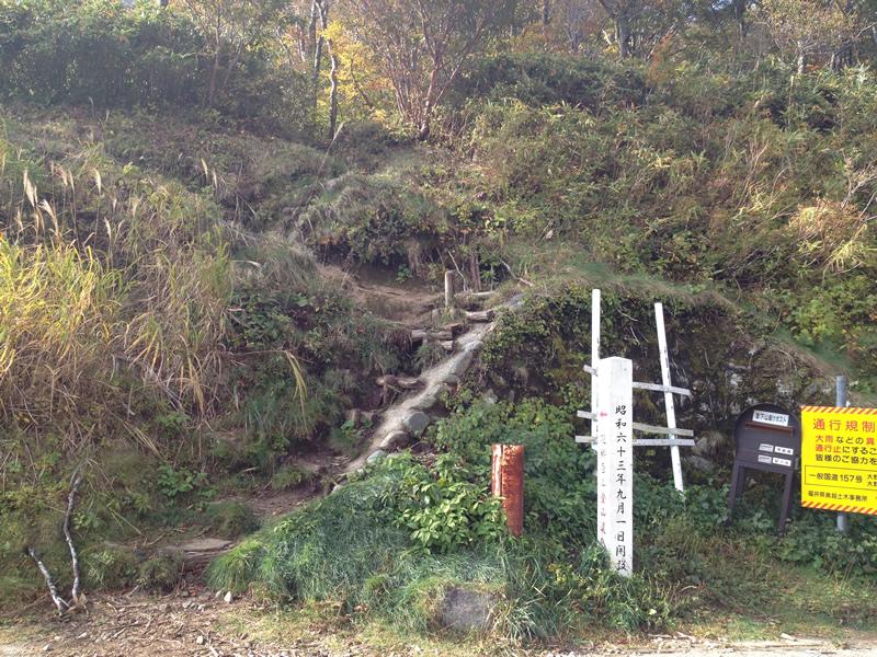 能郷白山登山道入口