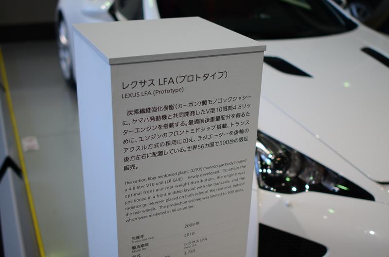 レクサス LFA説明