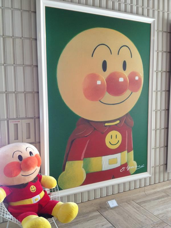 岐阜県美術館アンパンマン