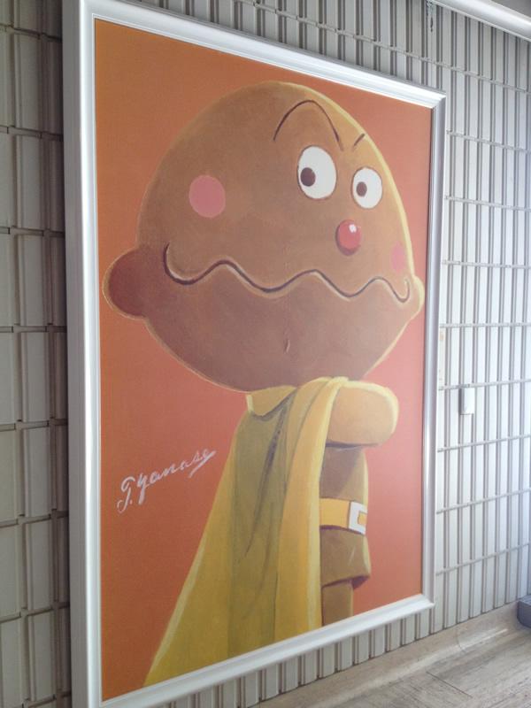 岐阜県美術館カレーパンマン