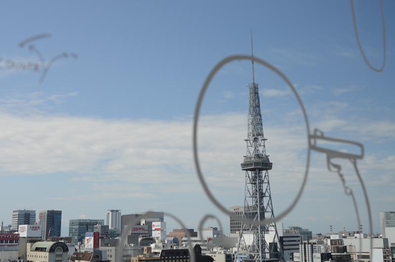 名古屋テレビ塔 生きる喜び