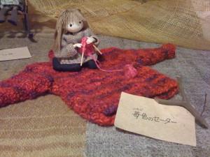 苺色のセーター