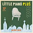 littlepiano plus