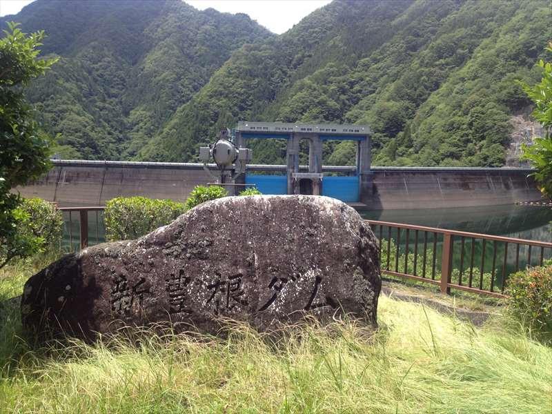 新豊根ダム石碑