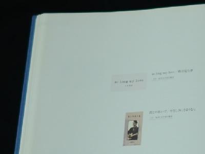 小田和正50年史_ディスコグラフィー