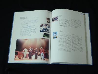 小田和正50年史_1992