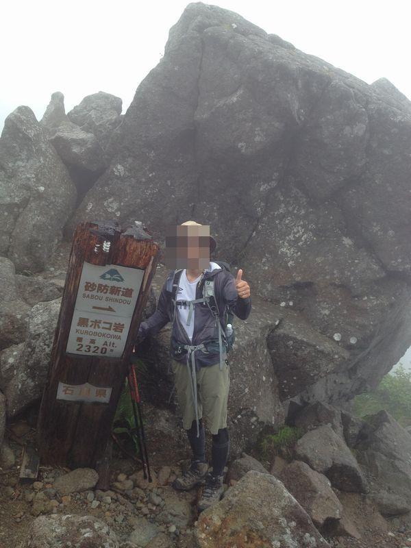 黒ボコ岩の前にて