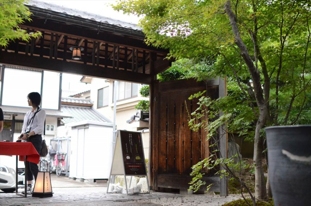 eX cafe京都嵐山本店