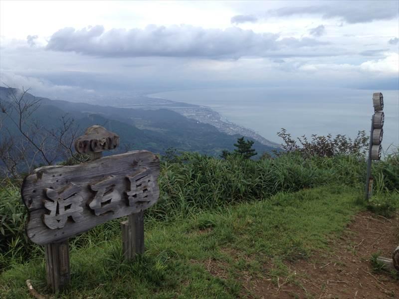 浜石岳山頂