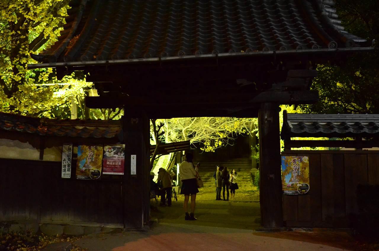 祐専寺入口