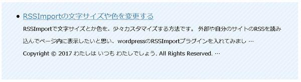 RSSImport2