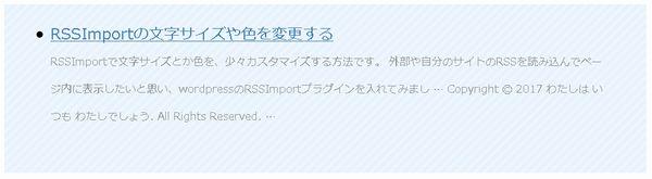 RSSImport3