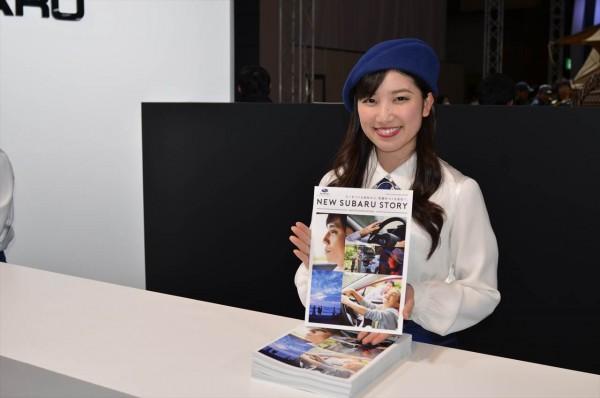 名古屋モーターショー2017 スバル受付嬢
