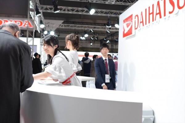 名古屋モーターショー2017 ダイハツ受付嬢