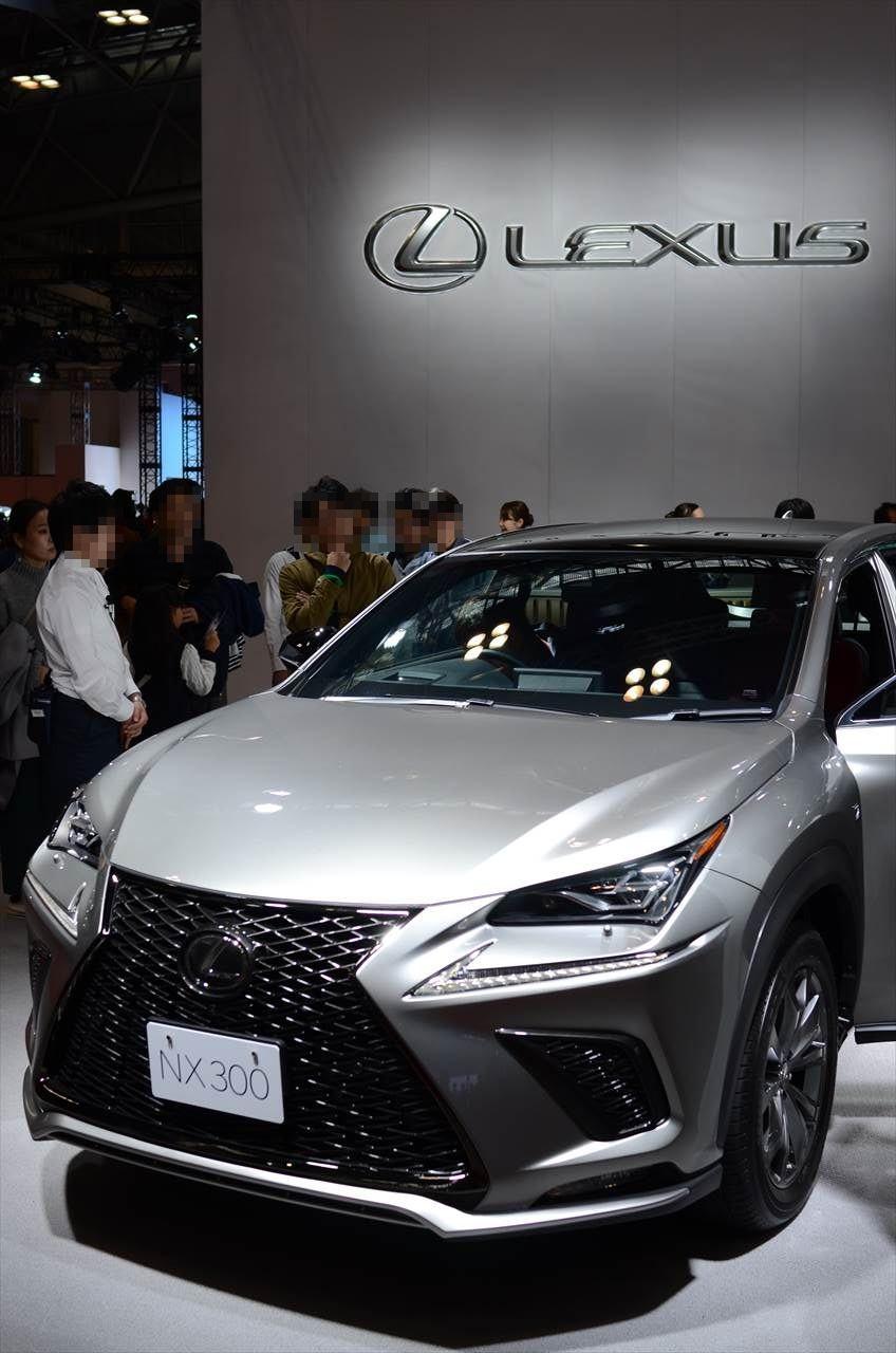 名古屋モーターショー2017 NX300