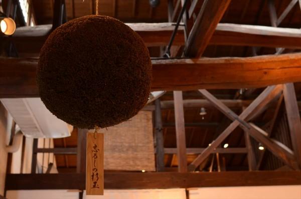 月桂冠大倉記念館内部
