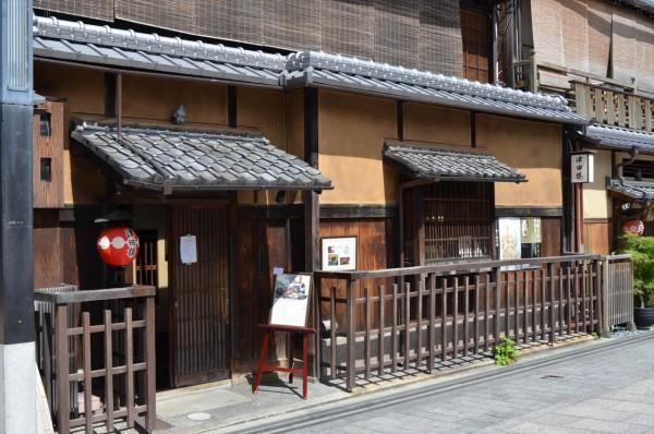 京都宇治の石畳の街並み