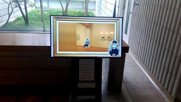 岐阜県美術館 休館